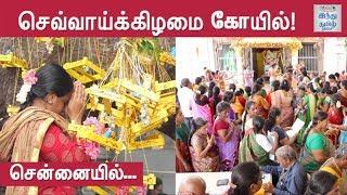 chennai-villivakkam-temple-visit