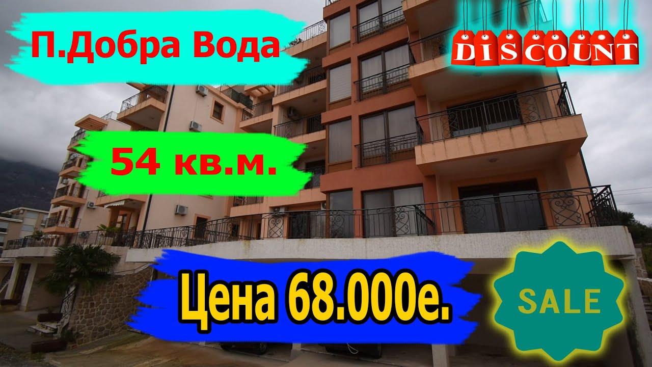 Самые дешевые квартиры в греции купить дом за криптовалюту в Рас-Аль-Хайма