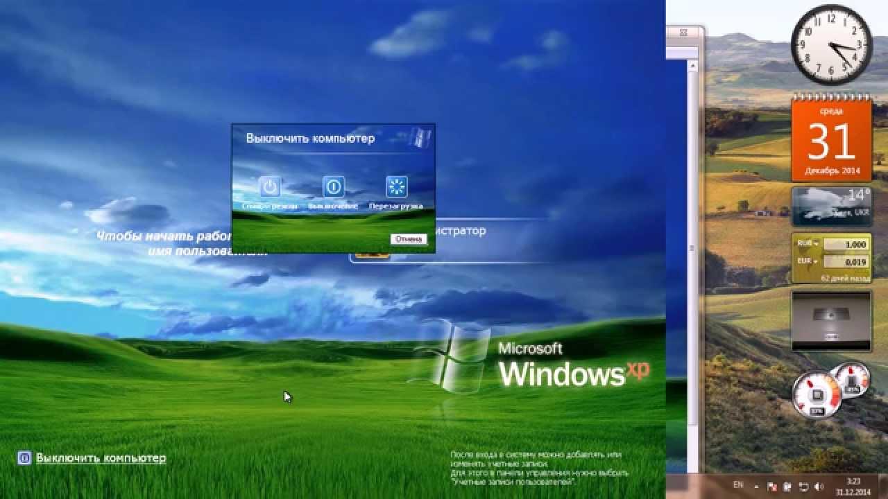 Zvercd windows xp мультизагрузочный диск.