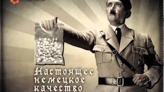 Американское лечение наркоманов