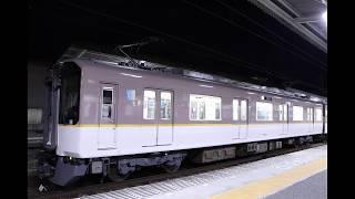 近鉄9020系EE23 定期検査出場回送