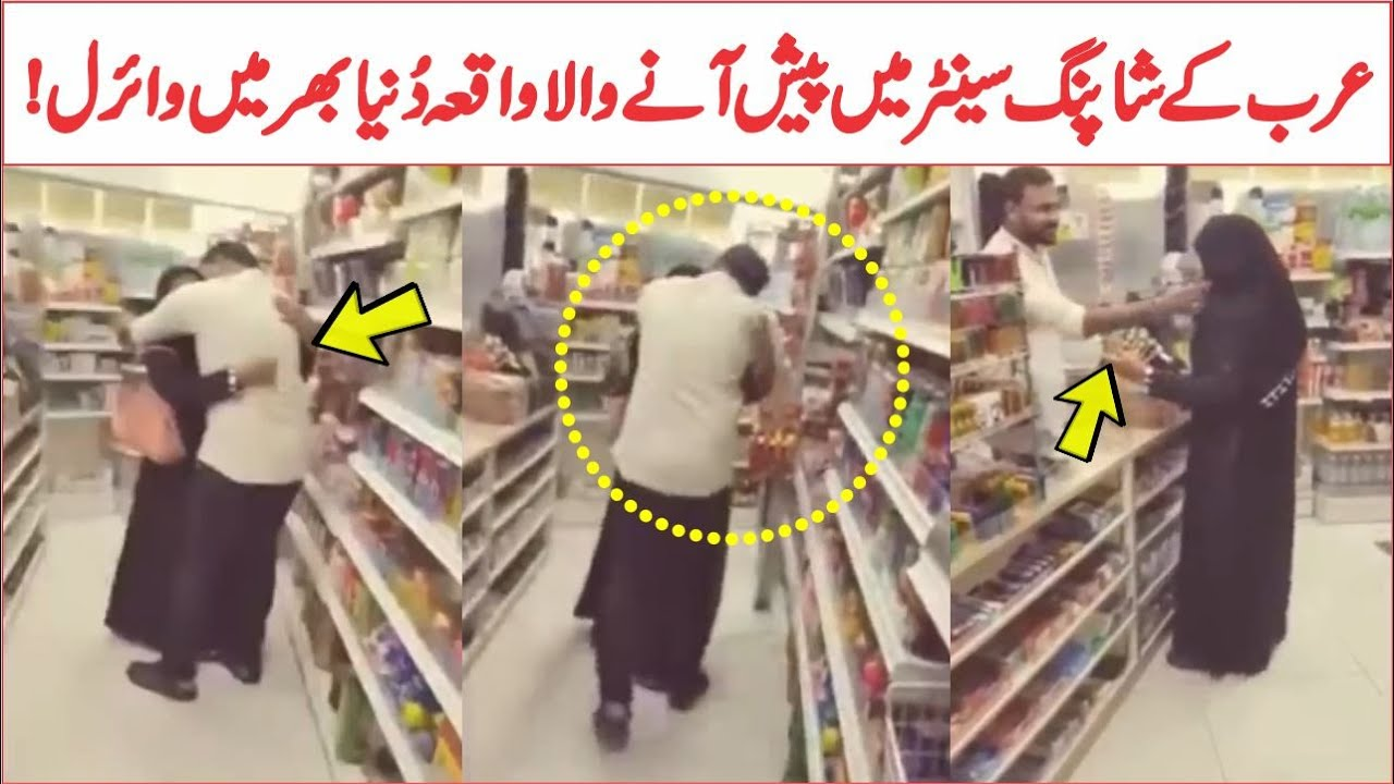 Mother And Son Love Viral Video From A Shopping Center | AR Videos