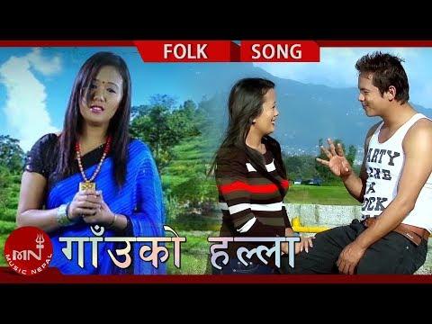 Latest Video Gauko Halla by Juna Shrish