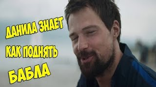 ТРЕНЕР 2018 - обзор фильма, мнение l Алиса Анцелевич