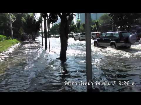 Flood Report 3 November 2011