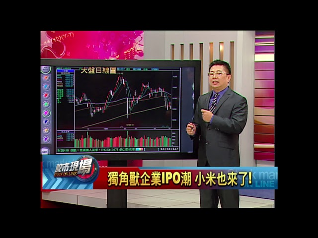 【股市現場-非凡商業台鄭明娟主持】20180503part.3(黃靖哲)