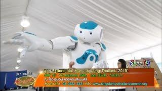 งาน-exponential-manufacturing-thailand-2019