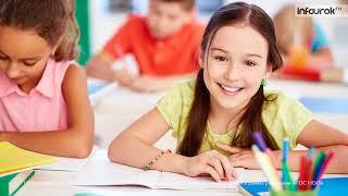 Продуктивность учебной деятельности младших школьников общеобразовательного учреждения