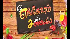 Sweet&Spicy Pasta Samayal.com Engeyum Samayal 16-11-2017 Captain Tv Show Online