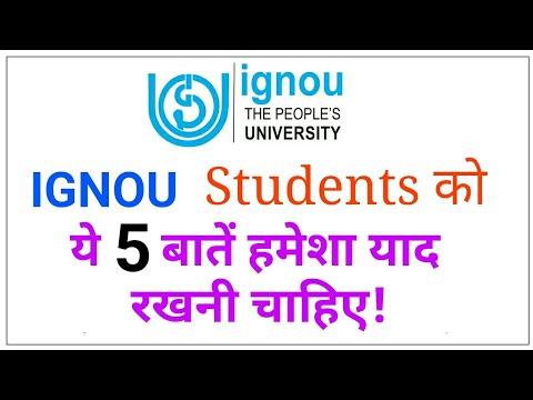 IGNOU Students को यह 5 बातें हमेशा याद रखनी चाहिए? | Student Adda |