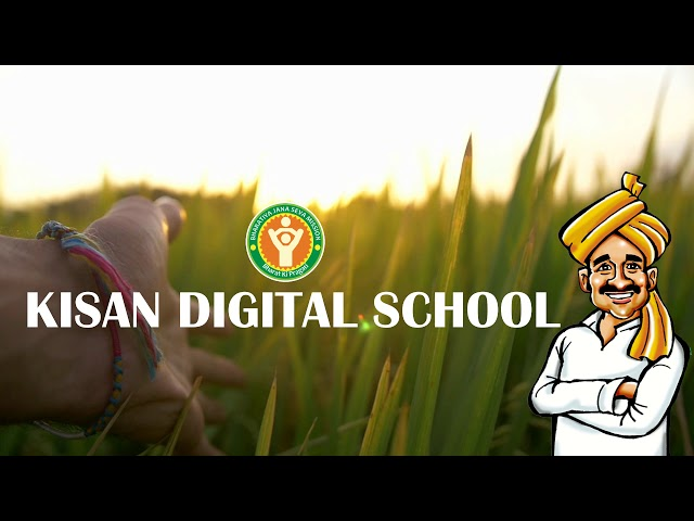 Kisan Digital School- NGO Agriculture Programme - Agriculture , Fish Farming by NGO In West Bengal