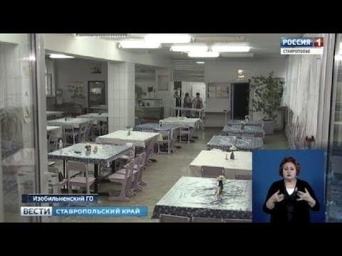 В школе Солнечнодольска нарушались требования СанПиНа