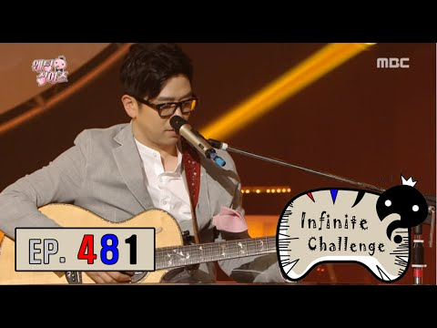 [Infinite Challenge] 무한도전 - Lee Juck's a surprise stage! 20160521