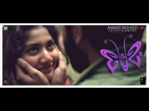 Premam official new Song ' Chinna Chinna ' by sai pallavi
