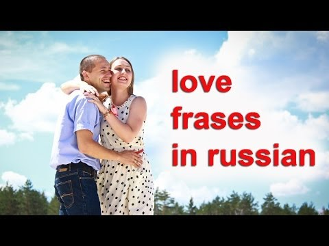 Learn Love frases in russian