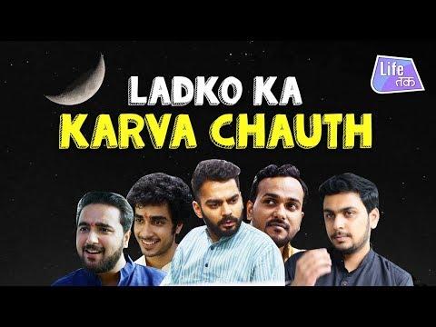 If Men Observed Karva Chauth Fast | Life Tak
