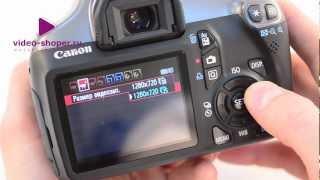 Обзор фотоаппарата Canon EOS 1100(Подписывайтесь на нас ВКонтакте http://vk.com/public_videoshoper Хотие делать красивые и яркие снимки? Но не знаете, какой..., 2013-03-20T09:57:11.000Z)