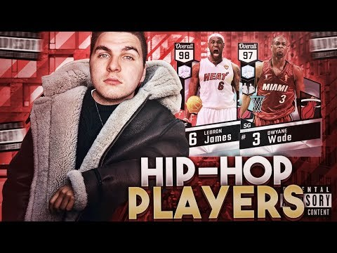 PLAYERS WHO ARE IN RAP SONGS! NBA 2K17 SQUAD BUILDER