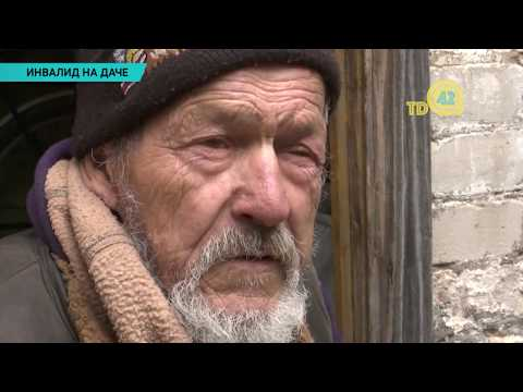 В Уральске безногий