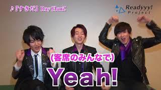 『Readyyy!』公式コール&レスポンス~RayGlanZ~
