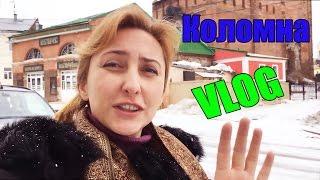 ВЛОГ- Поездка в КОЛОМНУ / Везде КОРМЯТ / Неудобный iPhone 6s Plus