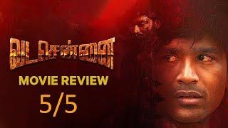 VADA CHENNAI movie - Media Ratings and Reviews 5/5 #VadaChennai #movie #Rating