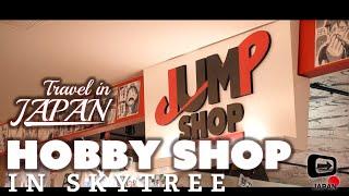 Travel in Japan | Tokyo Skytree  | Hobby Shops Manga,Minicar Tomica,Plarail