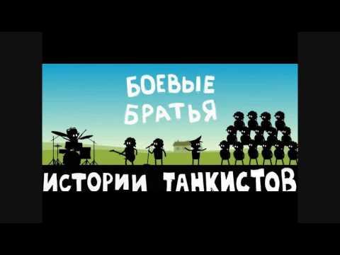 Боевые Братья Скачать Игру Торрент На Русском - фото 8