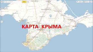 видео Аэропорты черного моря россии карта