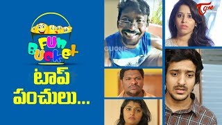 BEST OF FUN BUCKET   Funny Compilation Vol 18   Back to Back Comedy   TeluguOne thumbnail