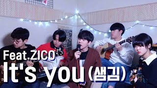 Sam Kim  샘김  _it's You  Feat. Zico  Cover By 브라운굿즈 ㅣ Browngoodz