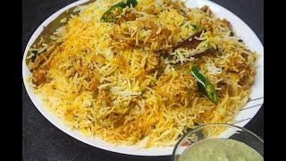 Chicken Chole Biryani   مرغ اور چھولوں کی بریانی   Chicken Biryani   Biryani Recipe