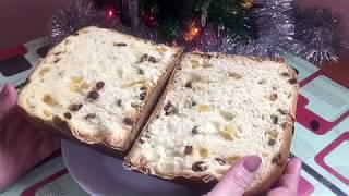 Вкуснейшее Панетонне на Рождество от Анны из Италии
