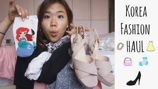 Video KOREA FASHION HAUL 2017  (Part 3/3) | Clothes, shoes, bags and more! download MP3, 3GP, MP4, WEBM, AVI, FLV Oktober 2017