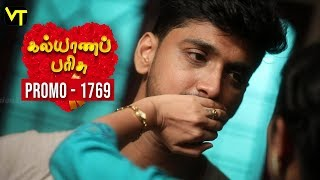 Kalyanaparisu Tamil Serial - கல்யாணபரிசு | Episode 1769 - Promo | 29 Dec 2019 | Sun TV Serials