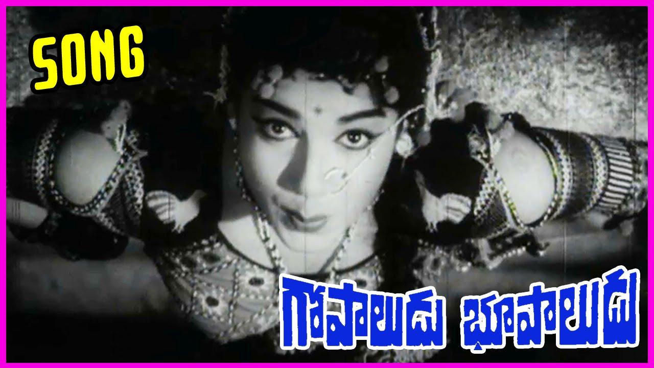 gopaludu bhoopaludu telugu songs