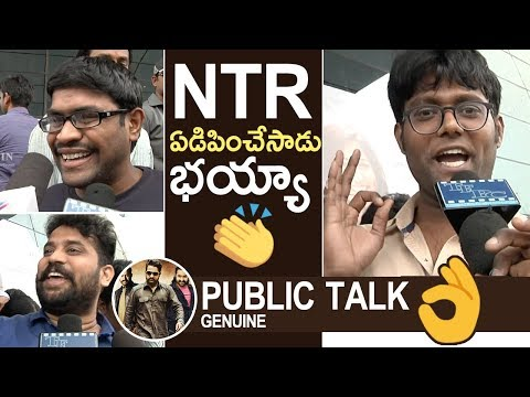 Jai Lava Kusa Movie Genuine Public Talk | Review | Jr NTR | Raashi Khanna | Nivetha Thomas