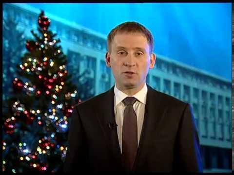 Новогоднее поздравление губернатора Амурской области Александра Козлова