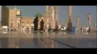 Abdurrahman Önül - Hacılar