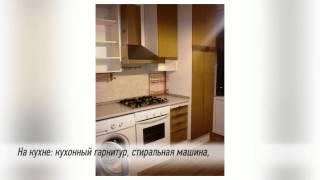 видео Снять трехкомнатную квартиру | Сдам 3-х комнатную квартиру, трехкомнатная квартира на сутки | Дмитров | SLANET