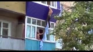 Выпал из балкона