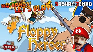 Floppy Heroes 2 Gameplay (Chin & Mouse Only)