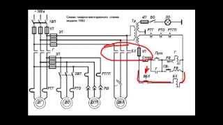 Как читать Элекрические схемы(Это видео вам поможет разобраться во вех особенностях электрических схем., 2015-03-15T11:42:45.000Z)