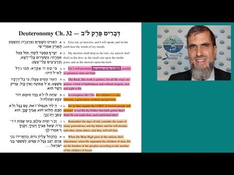 Deuteronomy 32: The Song That Transformed the World (English only)