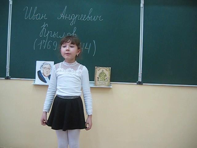 Изображение предпросмотра прочтения – ЗаринаХанбикова читает произведение «Стрекоза и Муравей» И.А.Крылова