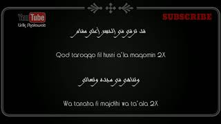 Lirik Ya - Laqolbin (Nurul Musthofa)