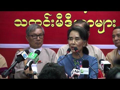 Suu Kyi says Myanmar reform process stalled in 2013
