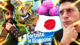 FORTNITE: GAME OF JAPAN!! REAL VICTORY IN THE CROSSHAIRS!!