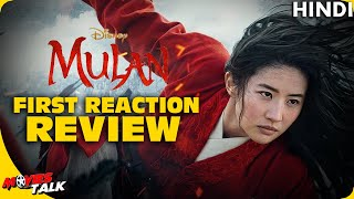 MULAN : 2020 Film First Reaction Review [Explained In Hindi]