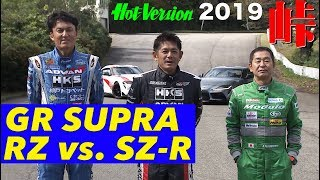 At last, NEW Supra comes appear on Touge Showdown. SZ-R vs. RZ / Hot-Version 2019